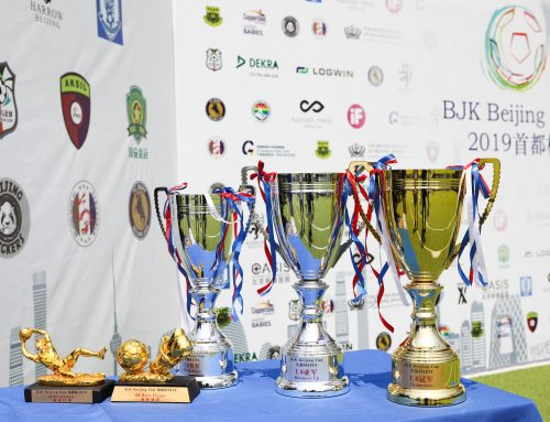 BJK Beijing Cup 2019