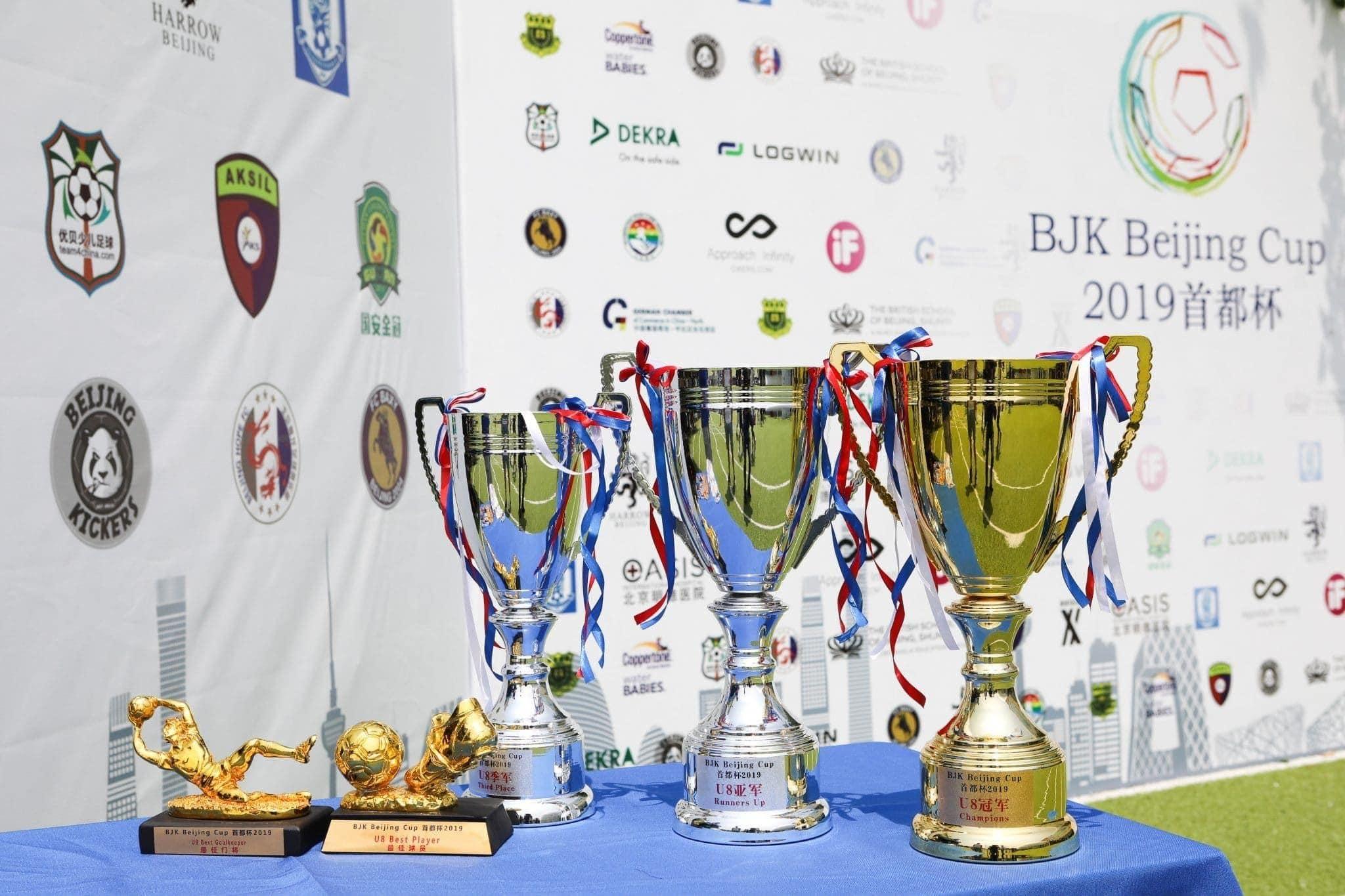2019首届BJK首都杯